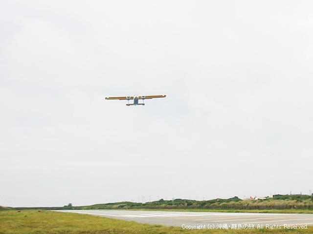 第一航空(株)の飛行機は運休中