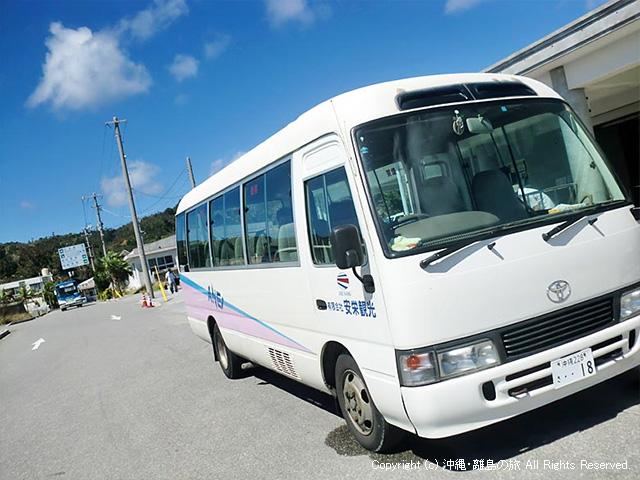 安栄の送迎バス