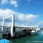 西表島の上原港