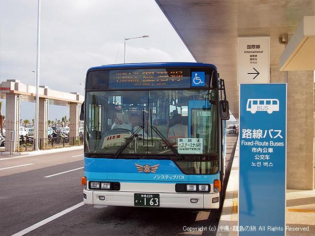 空港線バス