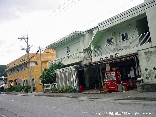 左が松金ホテルの新館、右側が休館