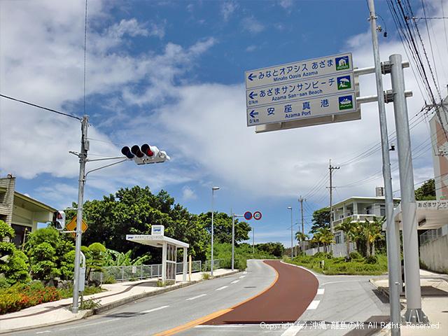 久高島へ向かうなら安座真港そばのあざまサンサンビーチ入口で下車(38番志喜屋線)