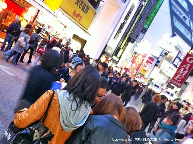 渋谷の沖縄って?