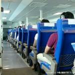 竹富島へ向かう船