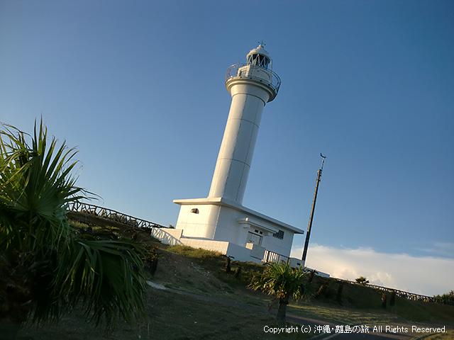 西崎の灯台