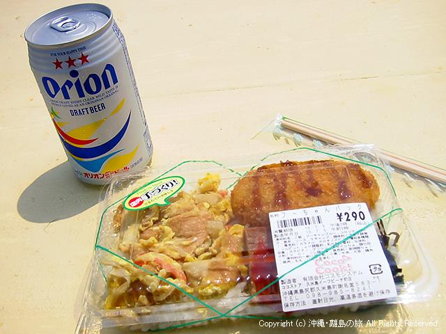 昼飯ターイム☆