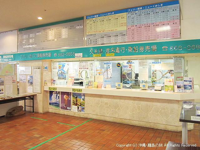 乗船券売場(写真の左側)