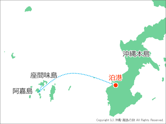 泊港と阿嘉島、座間味島の位置関係