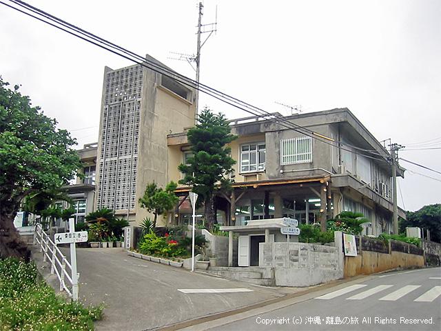 粟国村役場