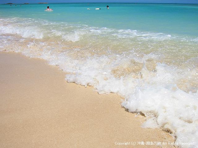 砂も水もきれいだ