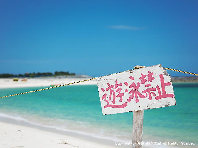 ビーチの半分はバナナボートなどのマリンアクティビティ用となっており、遊泳禁止です