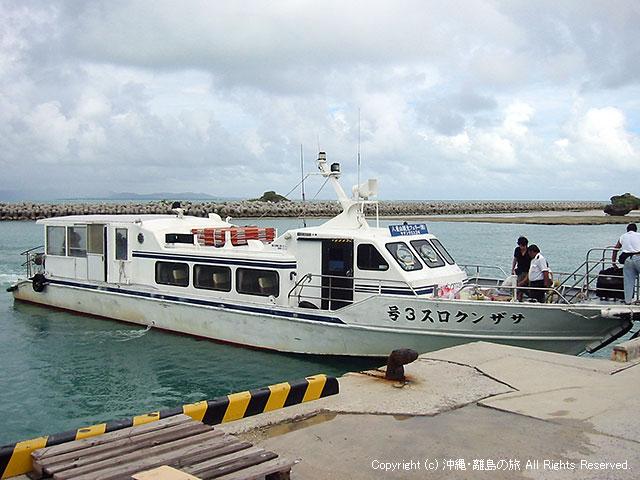 桟橋からの乗船