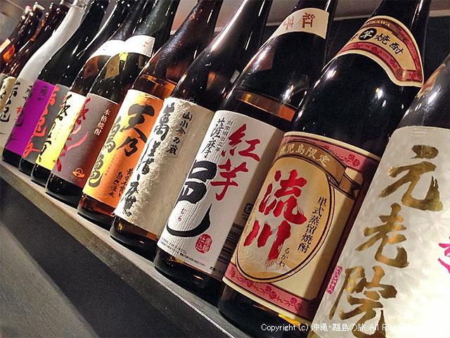 日本中から美味い酒が集まる(これもイメージね)