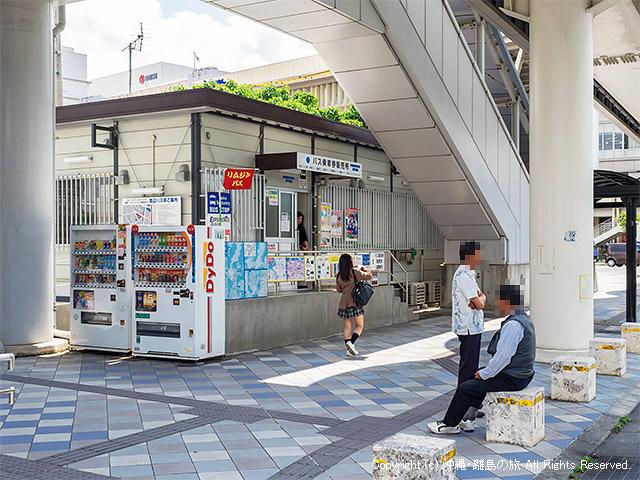 ゆいレール旭橋駅前のバス乗車券販売所