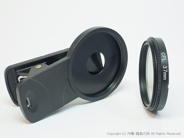 クリップとフィルターは37mm径のねじ込み式