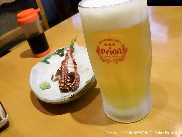 ビールが美味いっ!