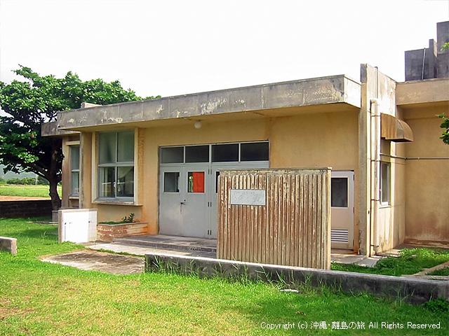 渡名喜幼稚園