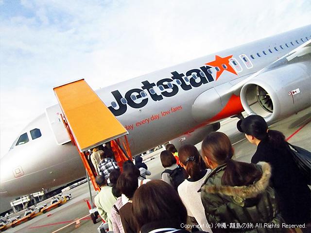成田空港での搭乗はターミナルからバス経由となる