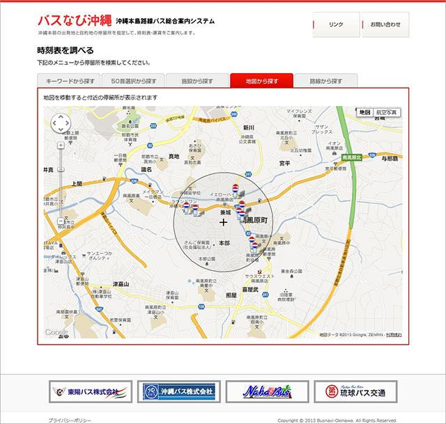地図から時刻表を調べる画面
