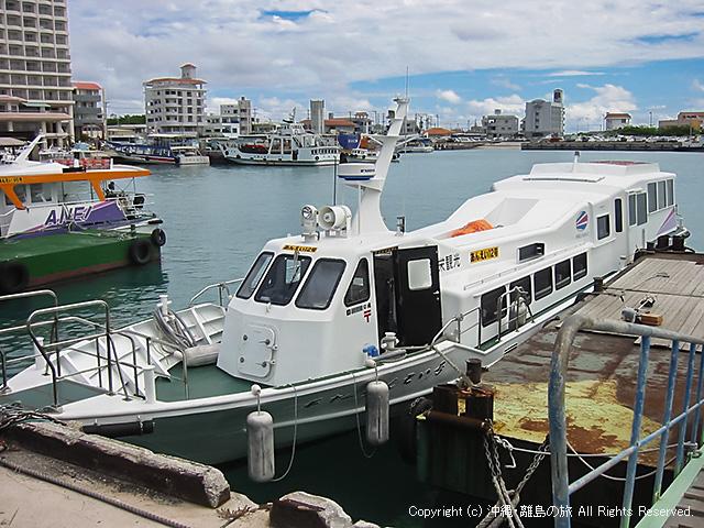 安栄観光の高速船