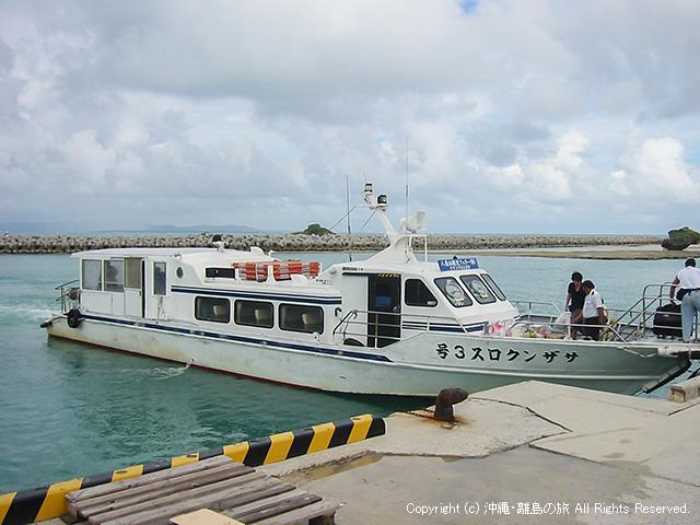 八重山観光フェリーの高速船
