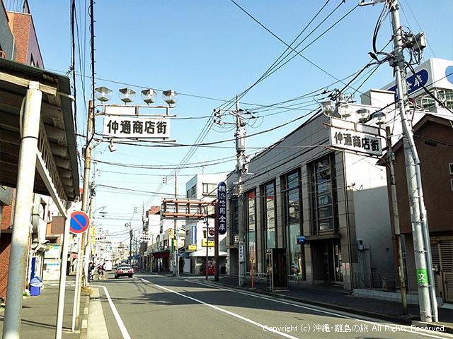 やってきました横浜市鶴見区仲通!