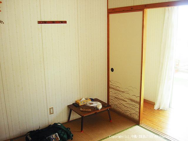 清潔で明るい部屋