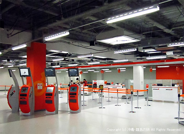 格安LCCのジェットスター(成田空港のチェックインカウンター)
