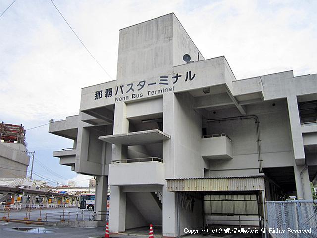 那覇バスターミナルは2015/4/6~2018/3/末まで工事中