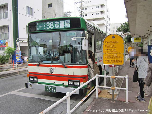 東陽バス38番志喜屋線