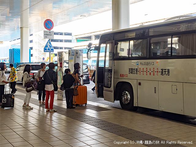 那覇空港バス乗り場2番のやんばる急行バス