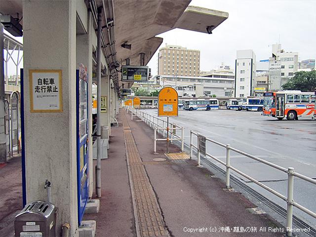 サイコーの天気ぢゃんっ!(は?)