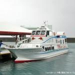 久高島へ向かう高速船