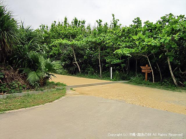岬へ続く道の入り口