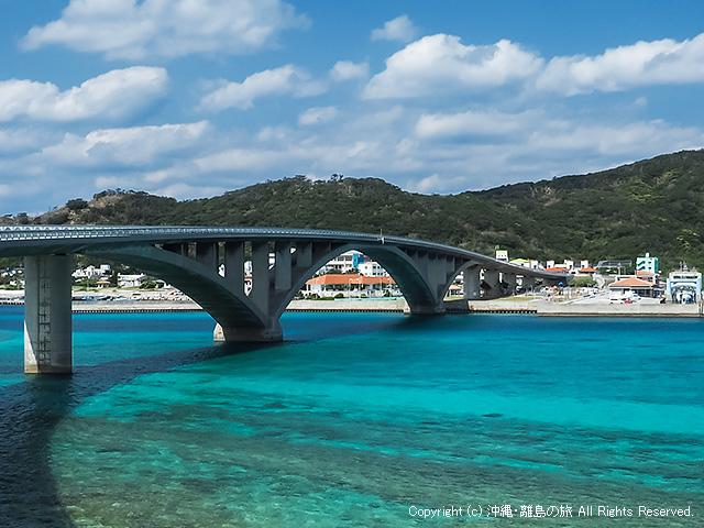 阿嘉島と慶留間島を結ぶ阿嘉大橋