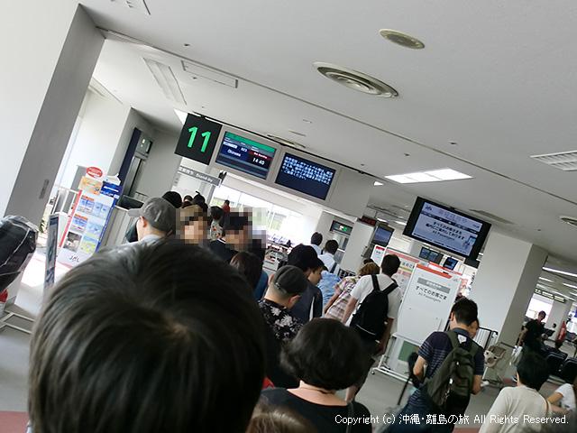 羽田空港でのサプライズ?