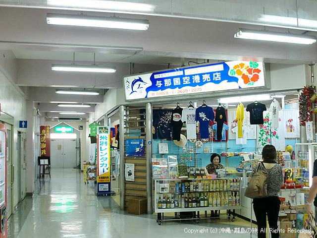 空港の売店