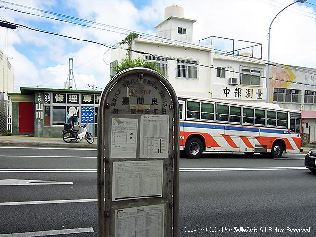 嘉間良バス停から壺屋を目指す