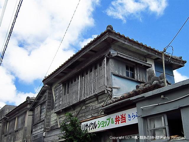 2階建古民家