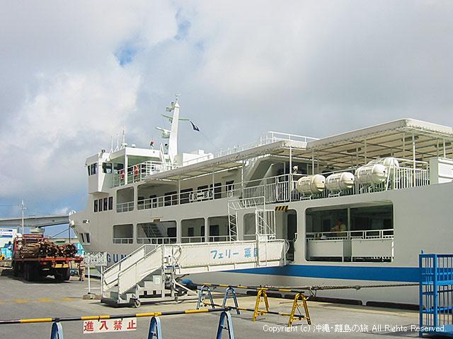 粟国島へ向けて出発だ! | 沖縄...