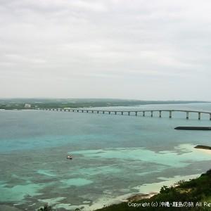 竜宮城展望台からの来間大橋
