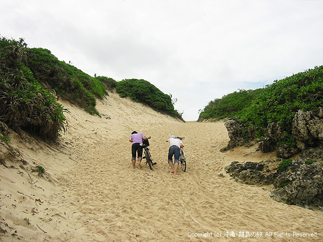 この砂山、それなりの覚悟がいる