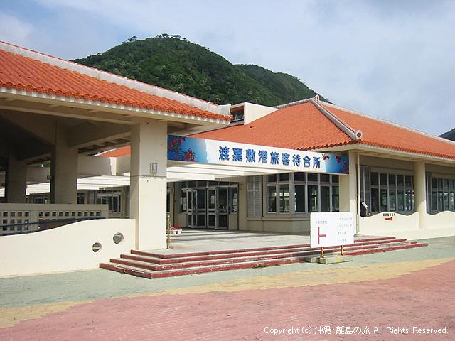 渡嘉敷島のターミナル