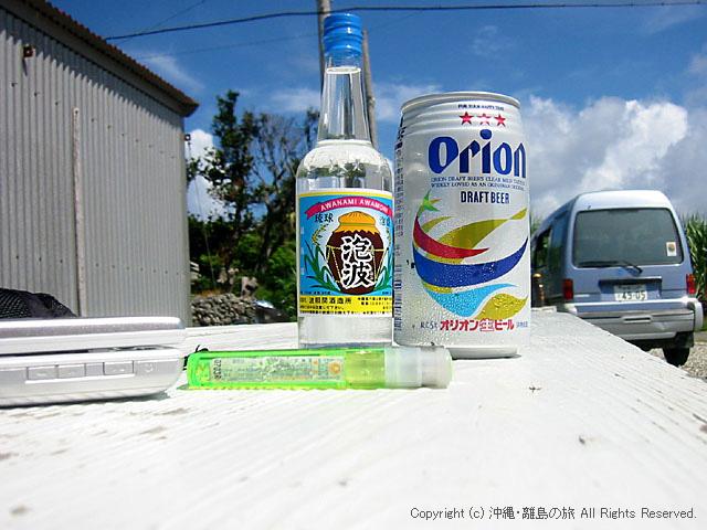 泡波のミニボトル