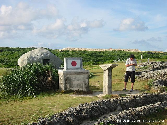 聖寿奉祝の碑(中央の日の丸の碑)