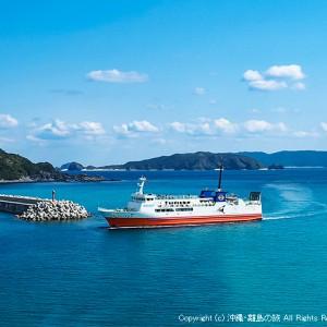 阿嘉島の港に入港するフェリーざまみ