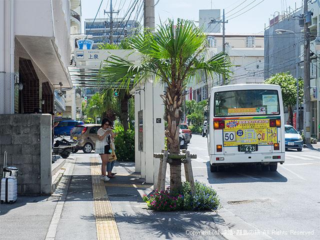 上泉バス停