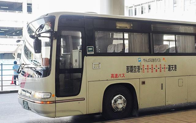 那覇空港から本部港、渡久地港、そして運天港まで行けるやんばる急行バスが超絶便利