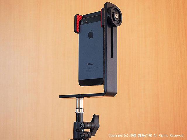 スマフォ(iPhone)で撮影する場合の例