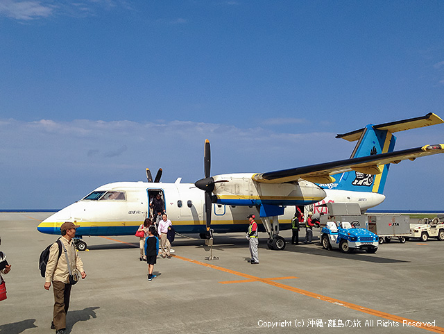 飛行機で行く場合(久米島)